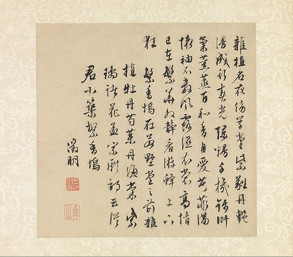 明	文徵明     拙政園圖詩     冊<br/>Garden of the Inept Administrator