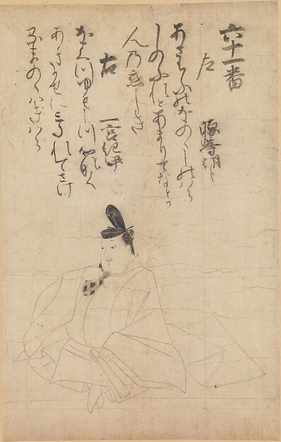 Competition Between Poets of Different Eras (Jidai fudō uta awase), depicting the poet Minamoto no Hitoshi