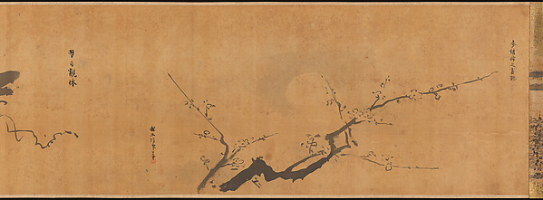 "狩野探幽筆 『画苑』<br/>Famous Themes for Painting Study Known as ""The Garden of Painting"" (Gaen)"