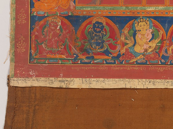 Portrait of Munchen Sangye Rinchen, the Eighth Abbot of Ngor Monastery