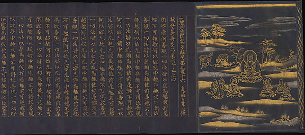 Great Wisdom Sutra from the Chūsonji Temple Sutra Collection (Chūsonjikyō)