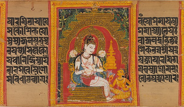 This is What Mahavihara Master and Bodhisattva Avalokiteshvara Expounding the Dharma to a Devotee| Folio from a Ashtasahasrika Prajnapa Looked Like  in 1225