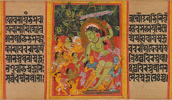 Green Tara Dispensing Boons to Ecstatic Devotees: Folio from a Manuscript of the Ashtasahasrika Prajnaparamita (Perfection of Wisdom)
