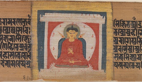 Buddha Enthroned in a Shrine, Leaf from a dispersed Pancavimsatisahasrika Prajnaparamita Manuscript