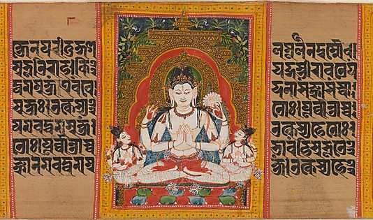 Four-Armed Shadakshari-Lokeshvara, Leaf from a dispersed Ashtasahasrika Prajnaparamita (Perfection of Wisdom) Manuscript