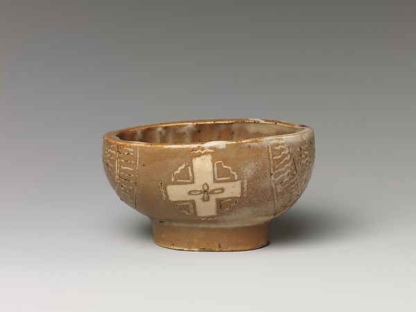 Bowl with Cross Decoration
