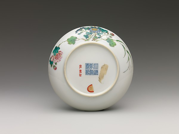 Dish with Peonies and Dragonfly