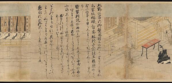 Illustrated Legends of the Kitano Tenjin Shrine (Kitano Tenjin engi emaki)