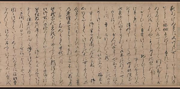 秋夜長物語絵巻 <br/>Aki no yonaga monogatari emaki<br/>A Long Tale for an Autumn Night (Aki no yo nagamonogatari)
