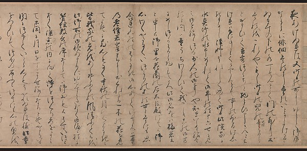 A Long Tale for an Autumn Night (Aki no yo nagamonogatari)
