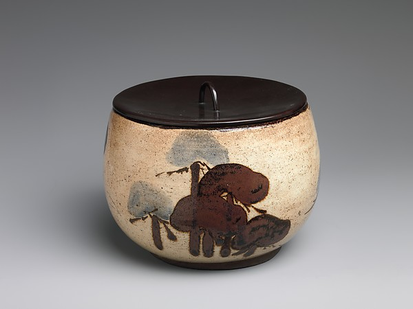 伝尾形乾山 松文水差