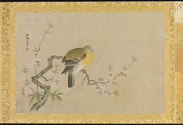 Album of Copies of Chinese Paintings