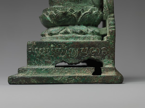 Seated Buddha (With Inscription on Base)