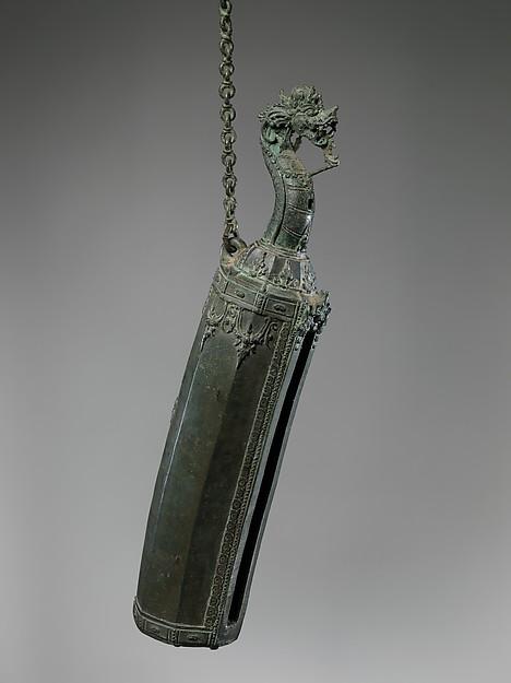 Slit Gong (Kentongan)