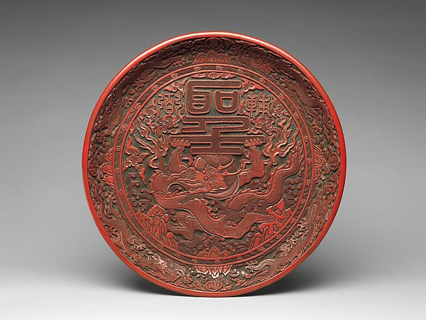 明嘉靖 剔紅雲龍捧聖紋漆盤<br/>Tray with Dragon and Chinese Characters