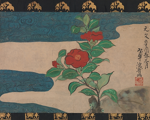This is What Ogata Kenzan and Camellia by Water Looked Like  in 1741