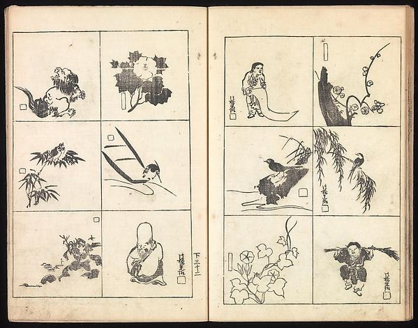 酒井抱一画『光琳百圖』  <br/>One Hundred Paintings by Kōrin (Kōrin hyakuzu)