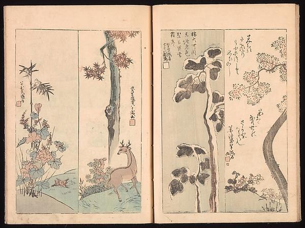 酒井抱一画 『乾山遺墨』  <br/>Ink Traces of Kenzan (Kenzan iboku)