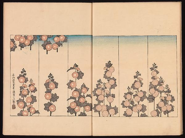 乾山遺墨<br/>Ink Traces of Kenzan (Kenzan iboku)