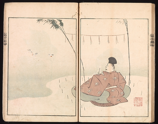 The Ōson Picture Album (Ōson gafu)