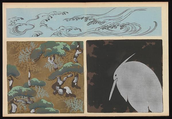 Kōrin-style Patterns (Kōrin moyō)