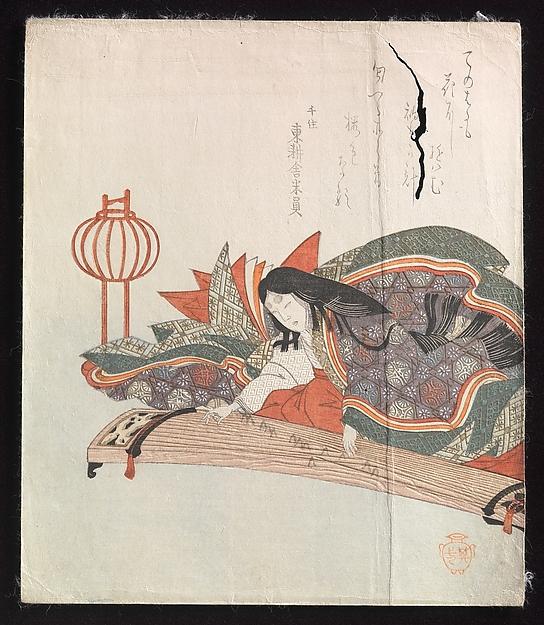 Lady Kogo Playing the Koto and Minamoto no Nakakuni by His Horse
