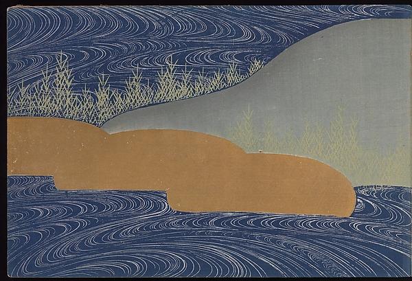 A Thousand Grasses (Chigusa)