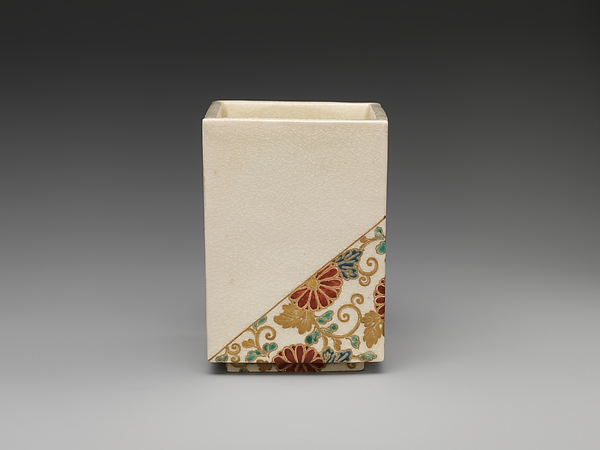 Ninsei-style Serving Container (Mukōzuke)