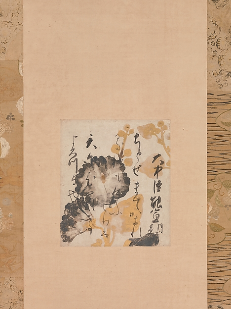 松花堂昭乗書・伝俵屋宗達下絵 立葵下絵和歌色紙 藤原興風  <br/>Poem by Onakatomi Yoshinobu with Underpainting of Hollyhocks