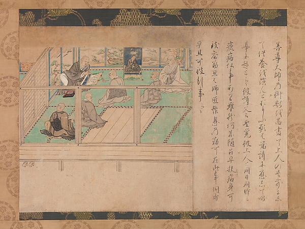 拾遺古徳伝絵断簡<br/>Illustrated Biography of Hōnen (Shūikotokūden-e)
