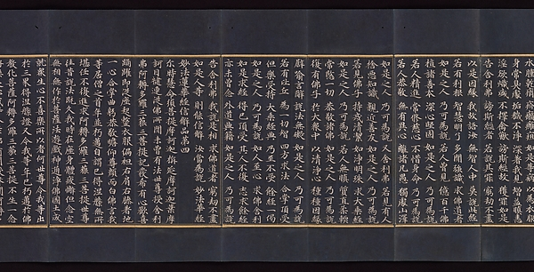 법화경변상도 고려<br/>妙法蓮華經卷第二變相圖 高麗<br/>Illustrated Manuscript of the Lotus Sutra
