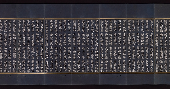 Illustrated Manuscript of the Lotus Sutra