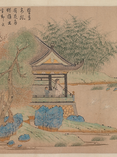 元   錢選   王羲之觀鵝圖   卷<br/>Wang Xizhi Watching Geese
