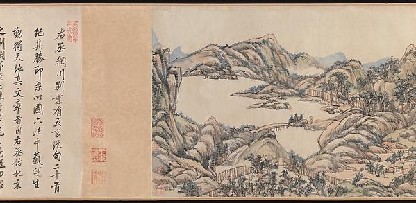 清    王原祁    輞川圖    卷<br/>Wangchuan Villa