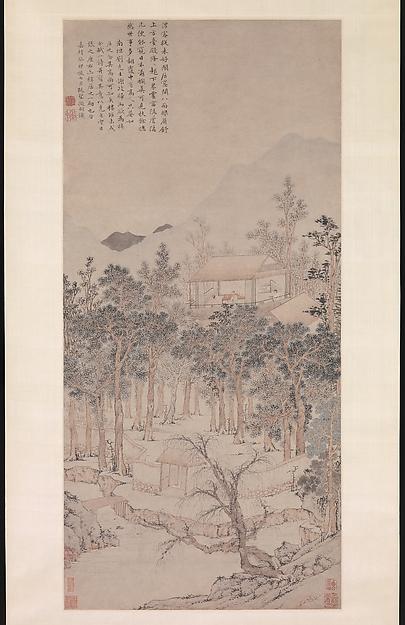 明 文徵明 樓居圖軸<br/>Living Aloft: Master Liu's Retreat