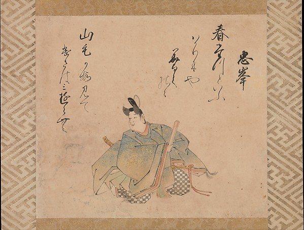 The Poet Mibu no Tadamine, from a set of album leaves illustrating The Thirty-six Poetic Immortals