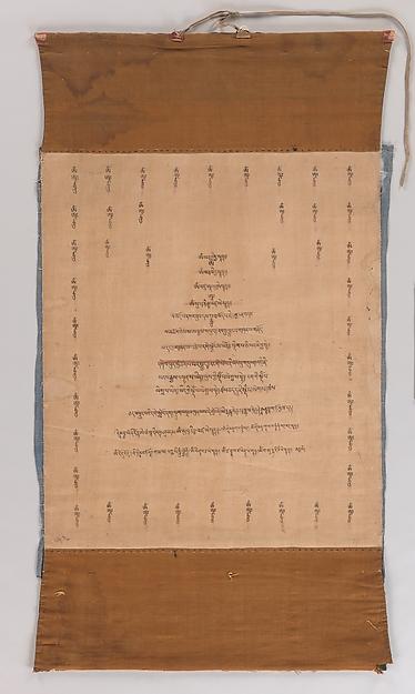 Yong Zin Khon Shogpel: Seventh Abbot of Ngor Monastary
