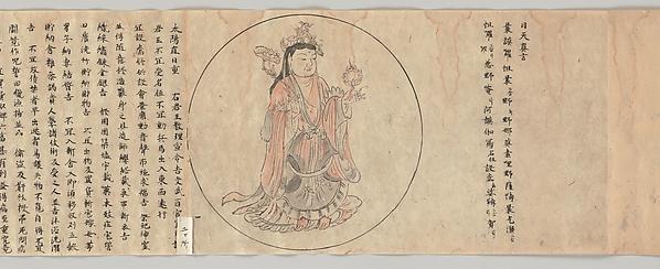 The Secrets of the Nine Luminaries (Kuyō hiryaku)