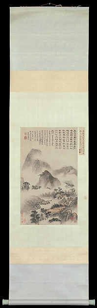清  石濤(朱若極)  重陽山水圖  軸<br/>Landscape Painted on the Double Ninth Festival