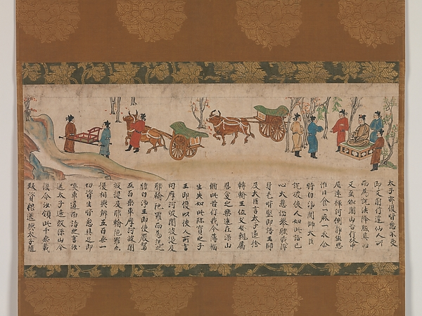 過去現在因果経絵巻断簡