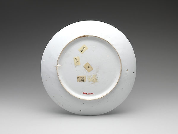 Dish with Bird on Bamboo