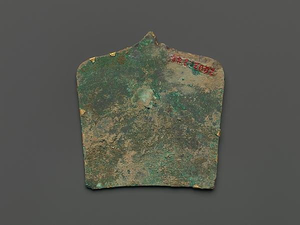 東晉 鎏金嵌寳銅飾件<br/>Ornamental Plaque