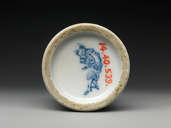 Snuff Bottle with Zhong Kui, the Demon Exorcist