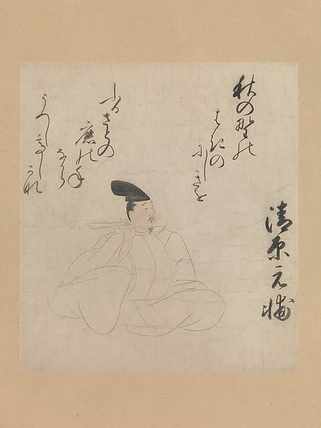 為重本時代不同歌合絵巻断簡 「清原元輔」 <br/>The Poet Kiyohara Motosuke, from the Tameshige Version of the Thirty-six Poetic Immortals