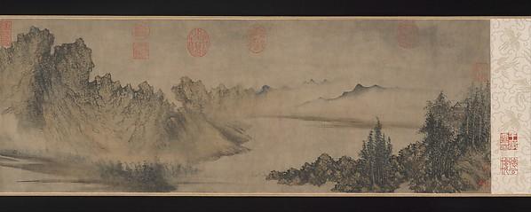 元   方從義  雲山圖    卷<br/>Cloudy Mountains