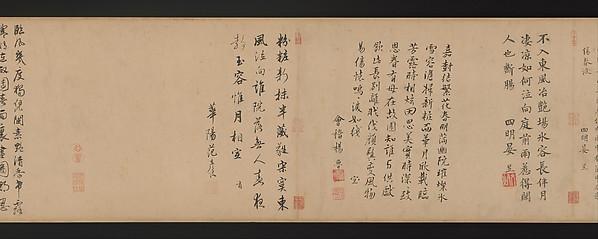 元  錢選  梨花圖  卷<br/>Pear Blossoms