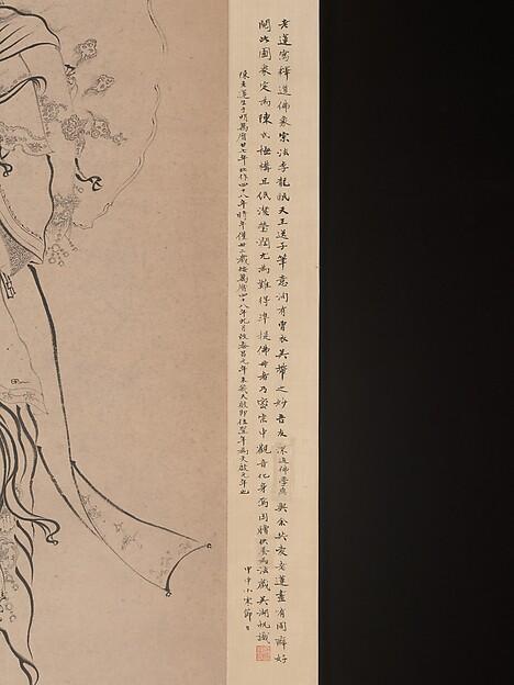 明/清  陳洪綬  準提佛母法像圖  軸<br/>Bodhisattva Guanyin in the Form of the Buddha Mother