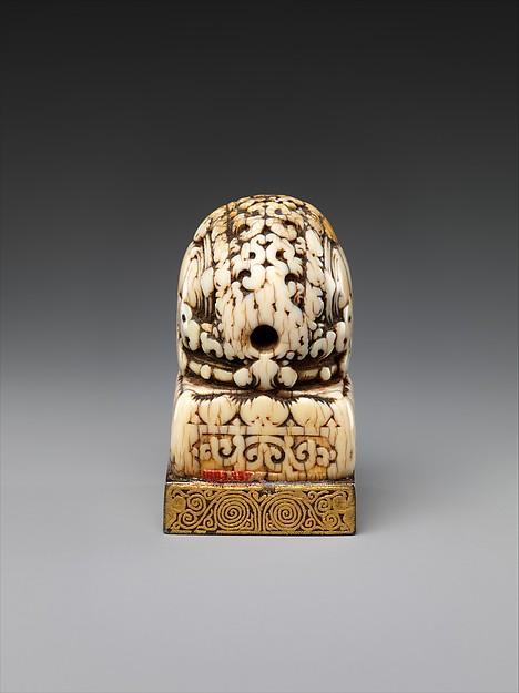 Seal with mantra in vartu script