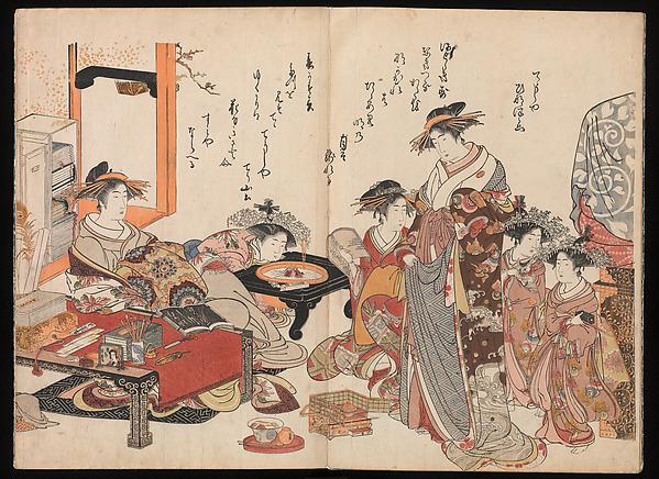 New Mirror Comparing the Handwriting of the Courtesans of the Yoshiwara (Yoshiwara keisei shin bijin jihitsu kagami)