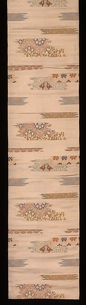 Obi with Textile Fragments
